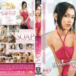 OPD-021 MEMBER'S SOAP – Maria Ozawa メンバーズ ソープ : 小澤マリア