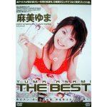 DV-678 Yuma Asami YUMA ASAMI THE BEST 麻美ゆま