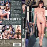 DV-1212 Yuma Asami Of Nudist Woman ヌーディストの女 麻美ゆま