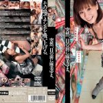 DV-1042 Suddenly, Yuma Asami In Front Of Me. 突然、目の前に麻美ゆま。