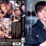 DV-1514 Yuma Asami Widow With Her Husband To Death On The Belly 夫を腹上死させた未亡人 麻美ゆま