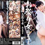 DV-1221 Yuma Asami Woman Festival お祭り女 麻美ゆま