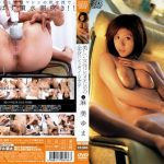 DV-858 Yuma Asami Hand Oil Esthetic Body To Become A Beautiful Woman 美しい女性になるための全身ハンドオイルエステ 麻美ゆま