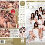 SOE-141 Girimoza Maison Tsubaki S1 Actress And 24-hour Sex Zammai ギリモザめぞんTSUBAKI S1女優と24時間セックスざんまい