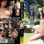 RKI-100 Huge Tits Married Woman hot spring Adultery trip JULIA 爆乳人妻温泉不倫旅行 JULIA
