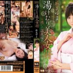 SOE-904 Yuma Asami Healing Hot Spring Inn Landlady Beauty Yukemuri 湯けむり美人女将 癒しの温泉宿 麻美ゆま