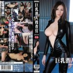 PPPD-297 Busty Undercover Investigator JULIA 巨乳潜入捜査官 JULIA